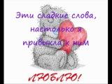 Моє відео)))зацініть
