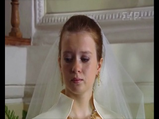 Сергей/Лиза (т/с Крем) - Роза-берёза (Аркадиас)