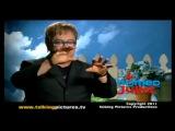 Sir Elton John - Gnomeo & Juliet