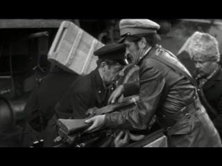 ЧЕРНЫЙ КАПИТАН / Киностудия имени Довженко, 1973 год ,Военный /