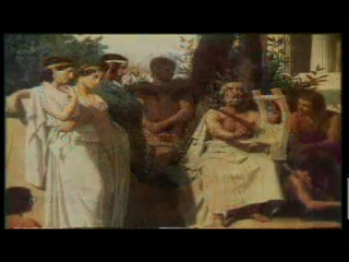 Древняя Греция 2000 - 500 г.г. до н.э.