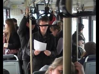Пикап (в общественном транспорте)