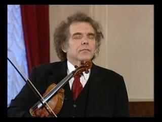 Профессор Захар Брон (скрипка) - 2004