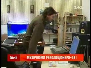 Сергею Михалку - 39! Репортаж о записи альбома