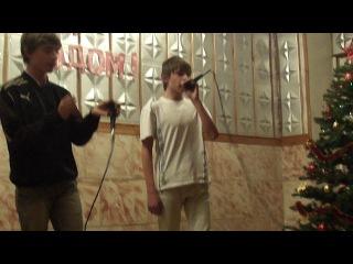 ШК 13 . Мальчики поют рэп на оканчание школы!!!