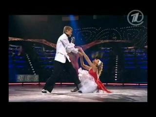 Татьяна Навка и Алексей Воробьёв Лед и пламень