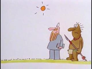 Писюн / Приключения члена Вилли / Wicked Willie 1990 г., Великобритания, эротика, комедия, мультфильм