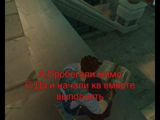 Имперская Правда.