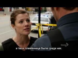 Власть Закона / Код Чикаго / The Chicago Code - 1 сезон 3 серия [Русские субтитры]