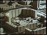 Документальный фильм о застройке московского района Ясенево в начале 1980-х годов