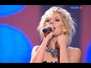 Валерия — Капелькою / Песня года 2010