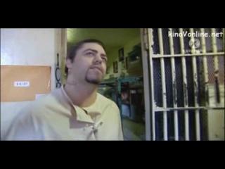 Две недели в тюрьме Сан-Квентин (Луи Теру: За решёткой)