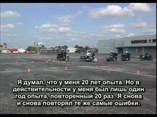 Обучение езде на мотоцикле. Мотополиция (США)
