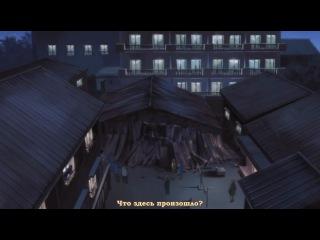 Ганц / Gantz -  13 серия (Субтитры)
