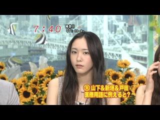Mezamashi TV - Code Blue - Yamashita Tomohisa, Aragaki Yui & Toda Erika [2008.07.03]