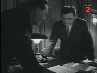 Анатолий Бобровский, Александр Серый. ВЫСТРЕЛ В ТУМАНЕ. 1963