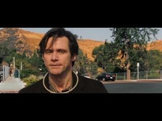 Ред Булл(Из фильма