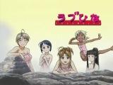 Любовь и Хина / Love Hina: сезон 1 серия (12-24)