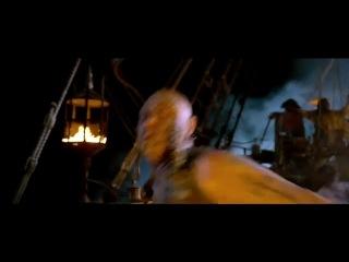 Промо-ролик.2|  Пираты Карибского Моря 4