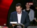 НТВшники - Блатные детки п.Красноселькуп