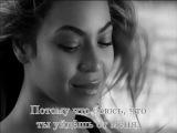 Beyonce - Broken-Hearted Girl