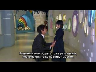 Мr Gооdbуе / Mиcтep Гyдбaй - 16