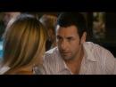 Отрывок из фильма «Притворись моей женой» (2011)