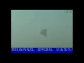 Нашествие пирамидальных НЛО как предупреждение? 2009-2010 год.