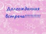 Их встреча!!!!ААА МОЯ ЛЮБИМАЯ ДЕВОЧКА ДОЖДАЛАСЬ СВОЕГО СОЛДАТА!)))
