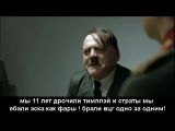 THIS IS HITLER