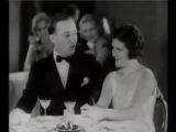 1931 г. №5 Бинг Кросби