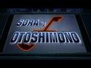 Sora no Otoshimono  Падшая с небес: Ангел прихоти. 2 сезон 3 серия [cuba77]