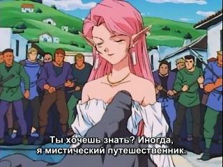 Those Who Hunt Elves \ Те кто охотятся на эльфов (сезон 1) - 01 (субтитры)