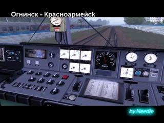 Огнинск - Красноармейсk. Часть 2.
