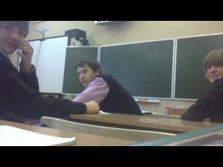 Паранормальное явление в школе №2 (часть I )