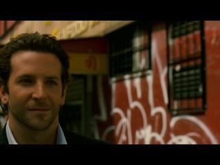 HD Trailer: Limitless / Область тьмы [2011]