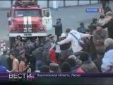 Массовая драка на матче Локомотив  Факел  14.10 2010