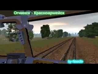 Огнинск - Красноармейск. Часть 3. От Огнинска-2, мимо Владыкино и далее...