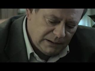 Застывшие депеши 7 серия (2010) belki-tv.ru