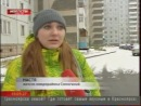 г.Красноярск (Новости стс-прима) Солнечный взбудоражен целой серией убийств.