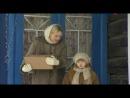 В ожидании любви - фильм