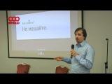 Курсы web дизайна (онлайн урок) [uchisonline.ru]