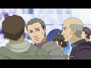 Седьмой Дух / 07 Ghost - 1 сезон 2 серия (Субтитры)