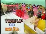 Извращенное японское шоу