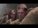Заградотряд: Соло на минном поле 4 серия