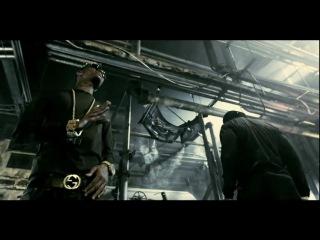 50 Cent ft. Solja Boy - Meam mug HQ