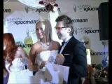 ЗВЕЗДНЫЕ СВАДЬБЫ Прохор Шаляпин и София Тайх