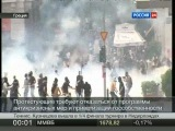 Греция: Всеобщая забастовка 15 июня, хуячь буржуйское правительство!