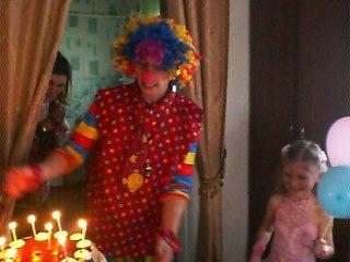 Катюшин день рождения (8лет) с клоуном.