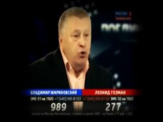 Скандальная речь Жириновского о кавказцах